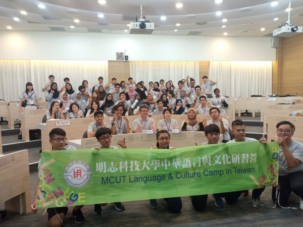 Summer Camp Ming Chi University 2019